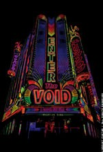 Enter the Void Film Review by Amy Simmons