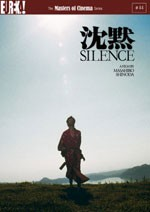 Silence Film Review by Amy Simmons
